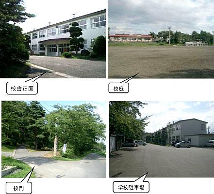 北上北中学校